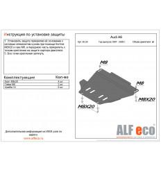 Защита КПП Audi A6 ALF3020st