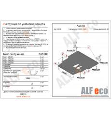 Защита картера и КПП Audi A8 ALF3028st