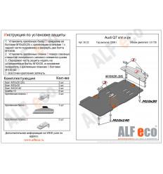 Защита КПП и РК Audi Q7 ALF3022st