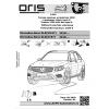 Фаркоп на Mercedes GLS 2259-A