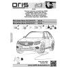 Фаркоп на Mercedes GLS 2260-AK41