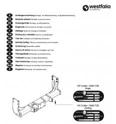 Фаркоп на Volkswagen Crafter 321948600001
