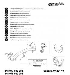 Фаркоп на Subaru XV 348078600001