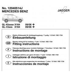 Электрика оригинальная к фаркопу на Mercedes GL 12040514