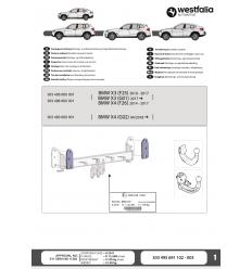 Фаркоп на BMW X3 303496600001