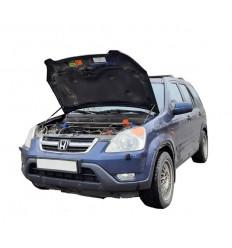 Амортизатор (упор) капота на Honda CR-V 04-09
