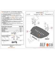 Защита картера Infiniti FX35 ALF2909st