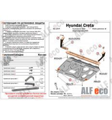 Защита картера и КПП Hyundai Creta ALF1044st
