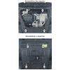 Защита картера и КПП Hyundai Tucson 71010