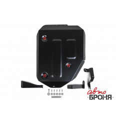 Защита топливного бака Kia Sorento 111.02854.1
