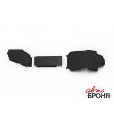 Защита картера, радиатора, КПП и РК Toyota Land Cruiser 300 K111.09551.1