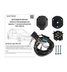 Штатная электрика к фаркопу на Renault Logan KA CW 71 105 020