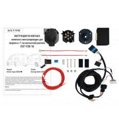 Штатная электрика к фаркопу на Peugeot Partner Tepee KA SС 71 111 010