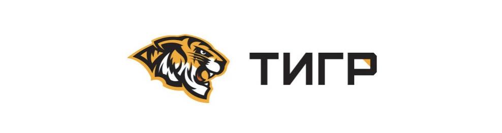Браслеты Тигр