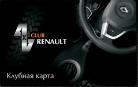 club-renault4x4