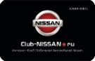Club-Nissan