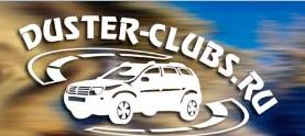 Dusterclubs