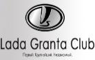 granta-club